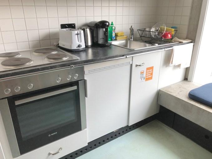 ユーアバーゲンリン学生寮のキッチン