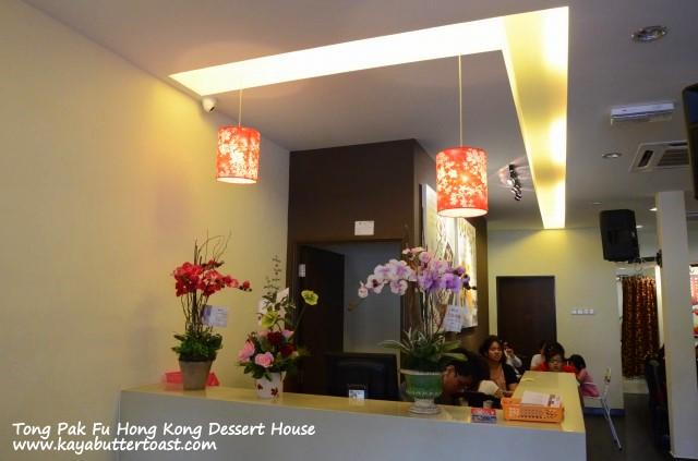 Tong Pak Fu Hong Kong Desserts House (5)