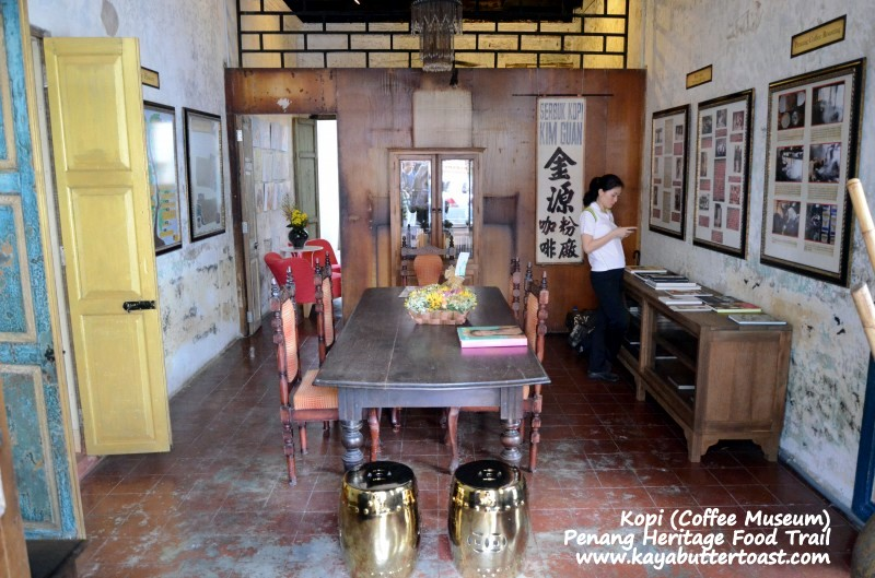 Coffee Atelier Georgetown Penang (36)