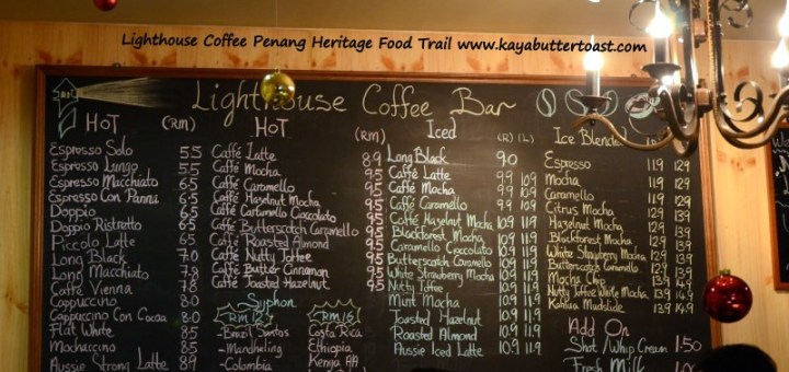 Lighthouse Coffee Georgetown Penang (7)