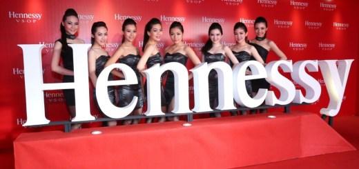 H Artistry 2013 Penang SPICE Hennessy (4)