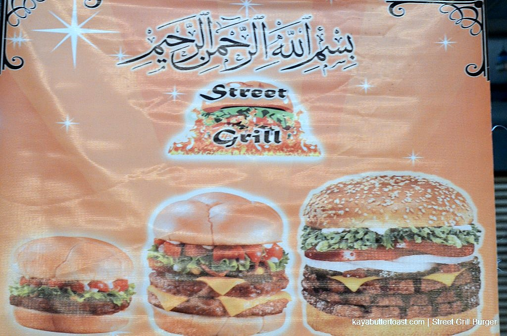Street Grill Burger Gurney Drive Review (4)