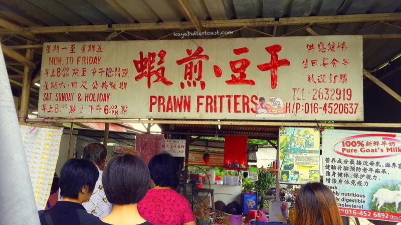 HGW PENANG FOOD TRAIL (2)