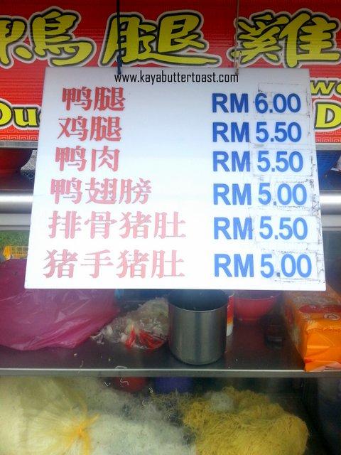 Ak Thui Mee Suah @ Jalan Sungai Pinang, Georgetown, Penang (5)