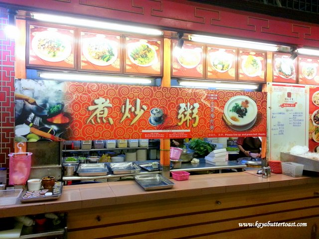 Dim Sum House 点心之家 Dim Sum Restaurant (Dian Xin Zhi Jia) @ Anson Road, Opposite KDU, Penang! (8)