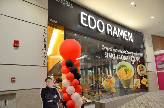 [Invited Review] Edo Ramen @ Gurney Paragon Mall, Penang (1)