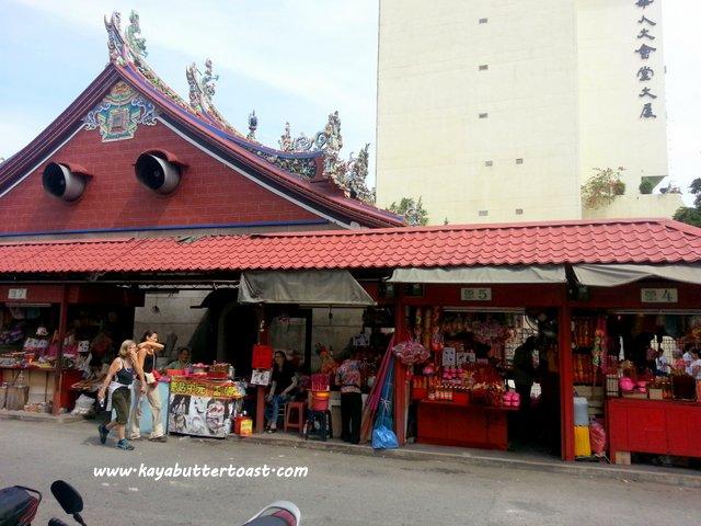 Kuan Yin Temple Hainan Lor Mee @ Hai Beng Cafe, Georgetown, Penang (1)