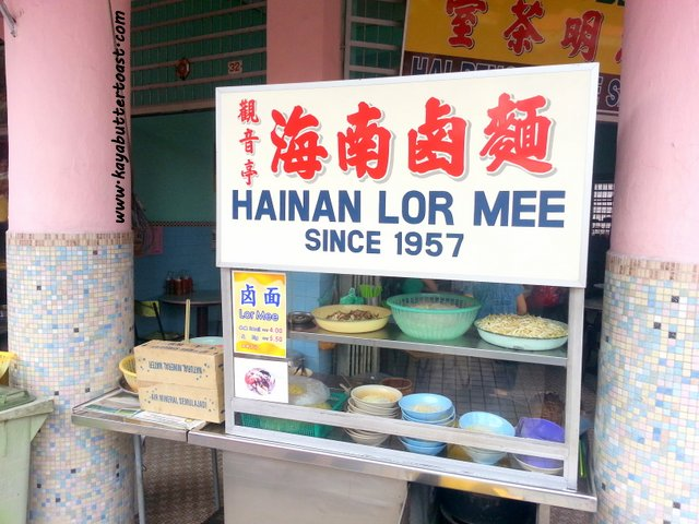Kuan Yin Temple Hainan Lor Mee @ Hai Beng Cafe, Georgetown, Penang (2)