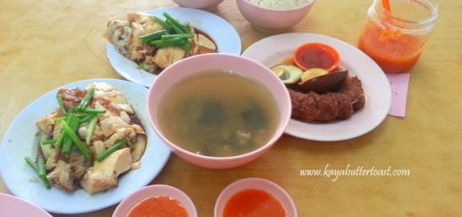 Penang Famous Wen Chang 文昌 Chicken Rice Restaurant @ Cintra Street, Georgetown, Penang (5)