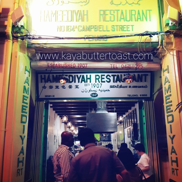 The Oldest Nasi Kandar in Penang @ Hameediyah Restaurant, Campbell Street, Georgetown, Penang (2)