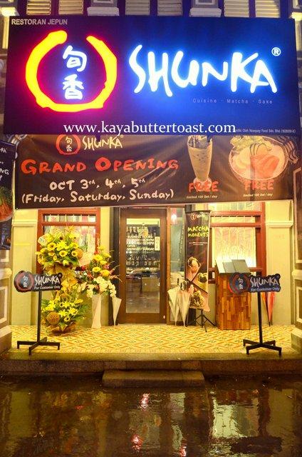 Shunka Japanese Restaurant @ Burmah Road, Georgetown, Penang (1)