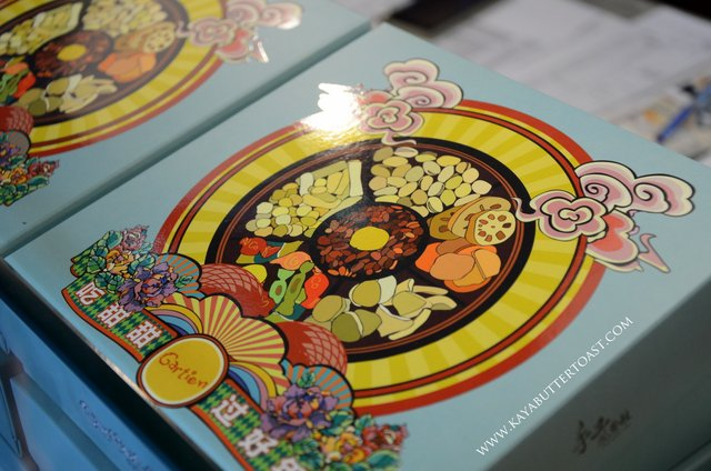Limited Edition Gartien 小田佳园 2015 Lunar New Year Pineapple Cakes (7)