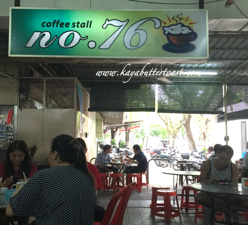Coffee Stall No. 67 Kaya Butter Toast & Nasi Lemak & Kopi Peng @ Batu Lanchang Market, Penang (2)
