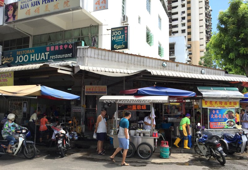 The Famous Kim Leng Perak Road Loh Mee 大路后金龙卤面 @ Joo Huat Restaurant, Perak Road, Penang (1)