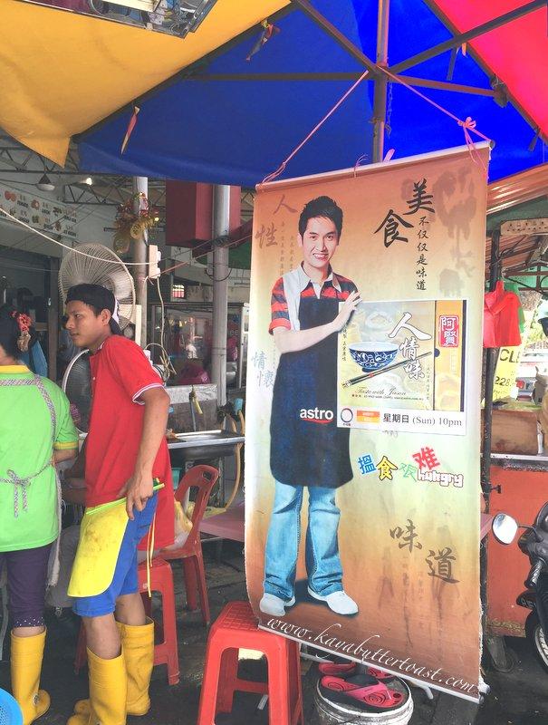 The Famous Kim Leng Perak Road Loh Mee 大路后金龙卤面 @ Joo Huat Restaurant, Perak Road, Penang (3)
