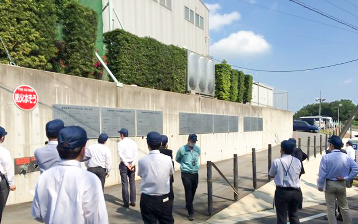 廃棄物適正処理全国ネットワーク エコスタッフジャパン 第29回安全衛生講習会 - 2