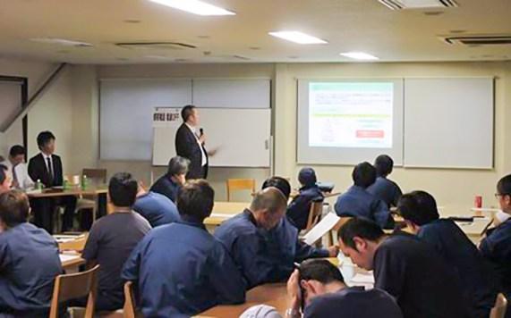 安全講習会 東京海上 - 1
