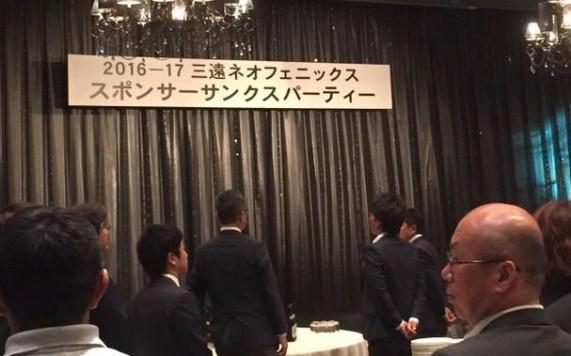 CSR活動 スポーツ・文化振興支援 フェニックスサンクスパーティー 2017-1