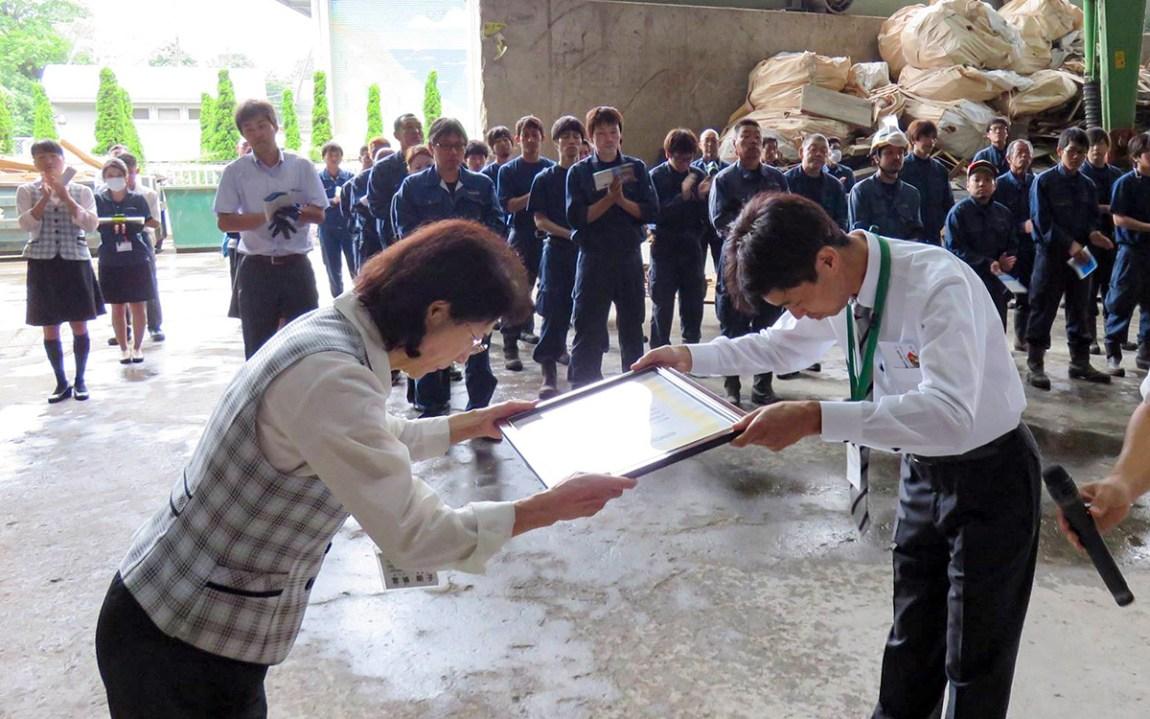 全国産業廃棄物連合会 優良従事者表彰