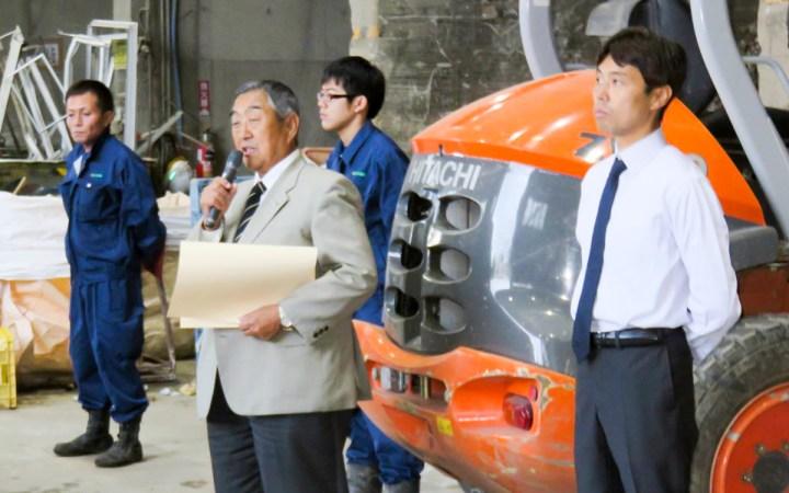 愛知県表彰条例 第67回表彰 環境功労者 加山昌弘会長 - 2