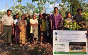 CSR活動 食糧支援 植樹支援 カーボンフリー