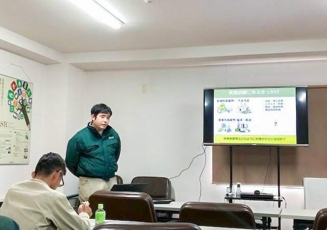 豊橋技術科学大学 インターンシップ 研修報告会