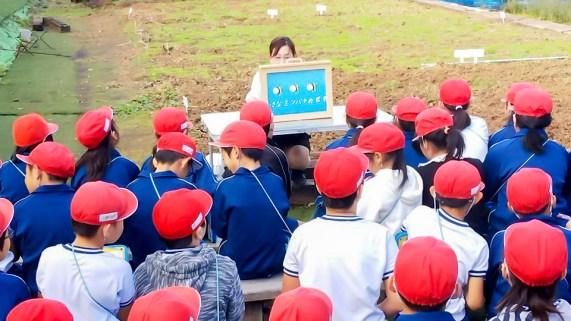 愛知県 豊川市 小学校 リサイクル 工場見学
