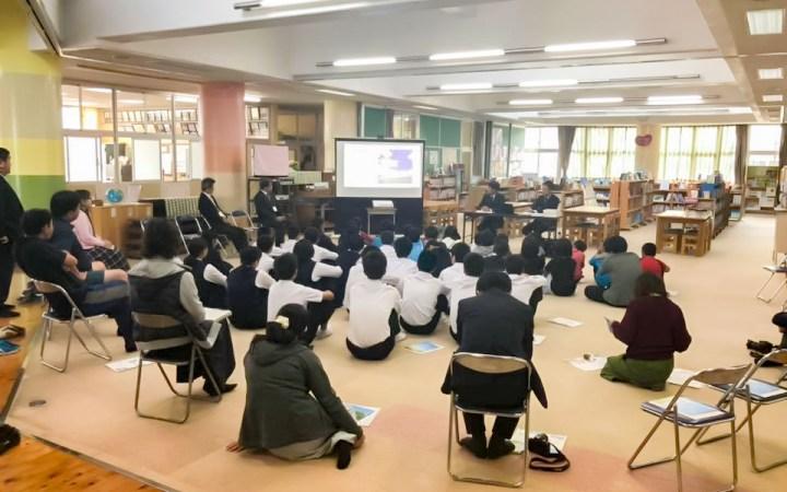 長崎県平戸市立度島小中学校 環境授業