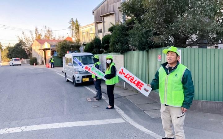 産業廃棄物処理業 交通安全活動の日 CSR活動