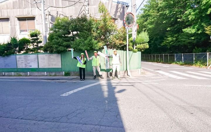 産業廃棄物処理 ゴミ処理 豊川市 交通安全 CSR活動