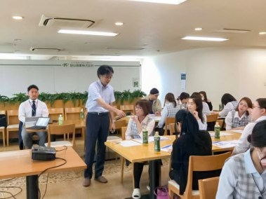 ESJ 事務研修 マニフェスト 契約書 廃棄物処理法
