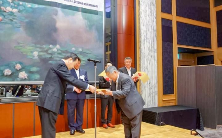 愛知県産業廃棄物協会 総会 退任式