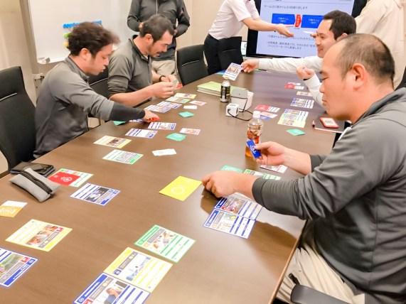 SDGsカードゲーム CSR活動