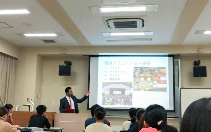 インターシップ 名古屋大学 海外インターンシップ アイセック・ジャパン