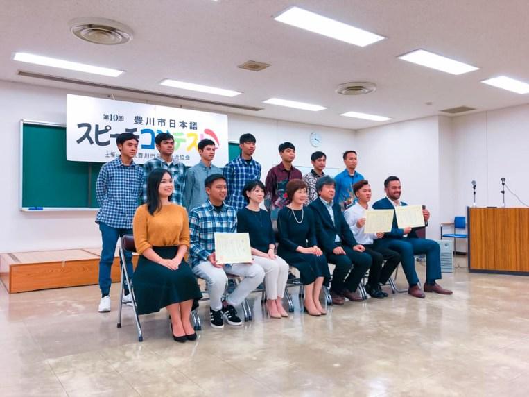 豊川市日本語スピーチコンテスト