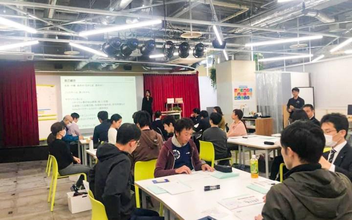 SDGsカードセミナー 武蔵精密工業株式会社 CLUE