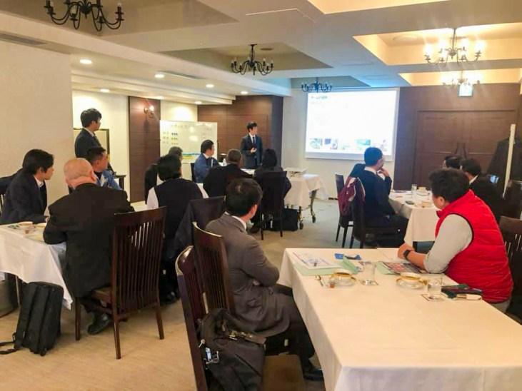 SDGs セミナー 一般社団法人 愛知県清掃事業連合会 理事会