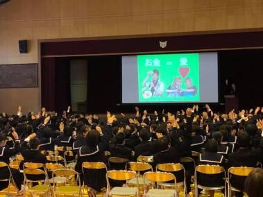 愛知県 豊橋市 高師台中学校