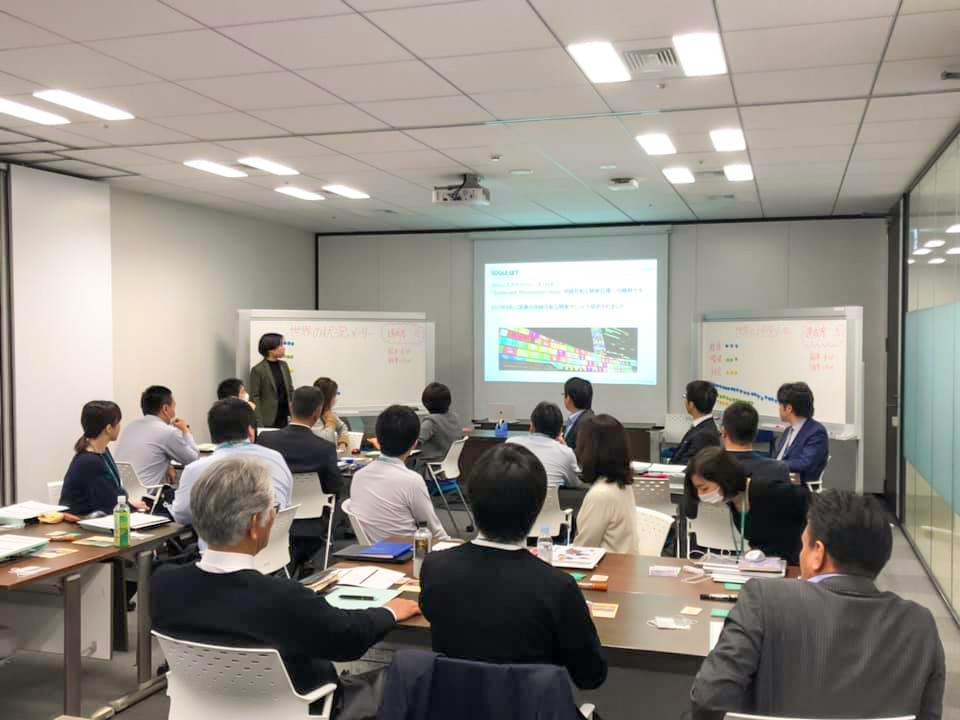 SDGs カードゲーム セミナー開催 コベルコ建機 東京本社