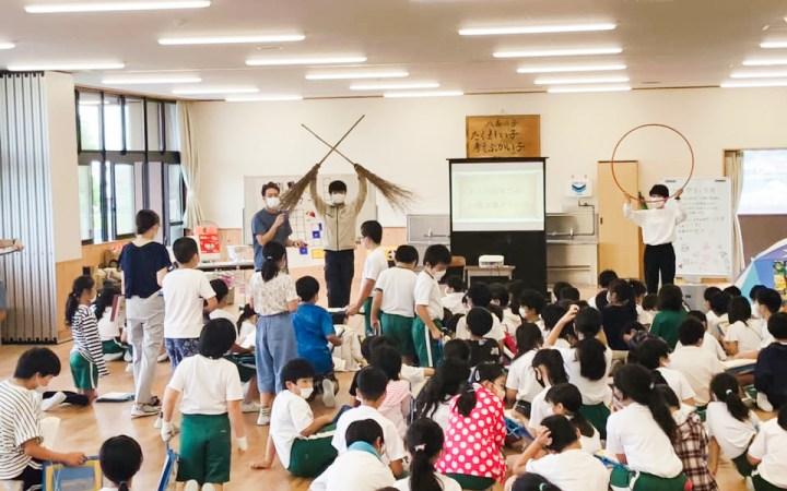 愛知県 豊川市 八南小学校 環境授業