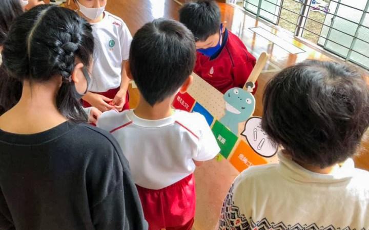 愛知県 豊川市 環境授業 小学校 御油小学校