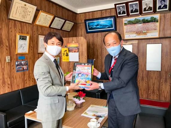 緑の図書 寄贈 愛知県 豊川市 小学校