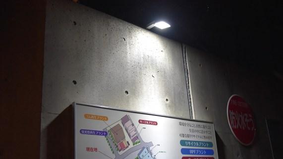 環境負荷低減 オフグリッド 独立電源 太陽光パネル