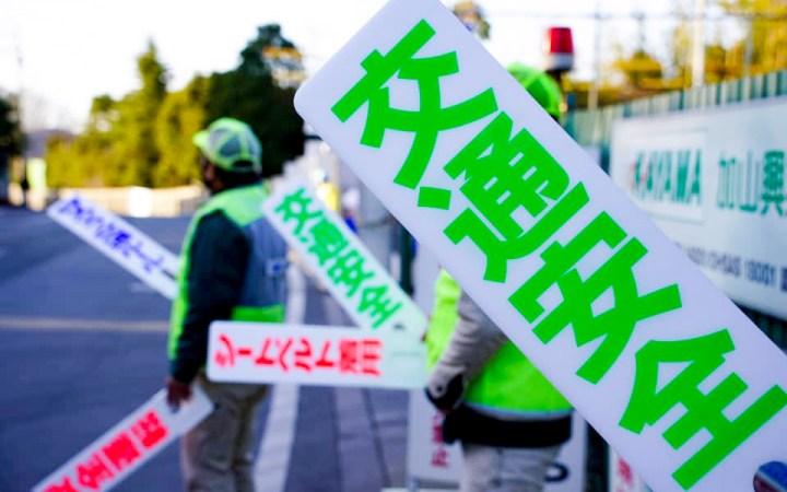 交通安全パトロール 愛知県 豊川市