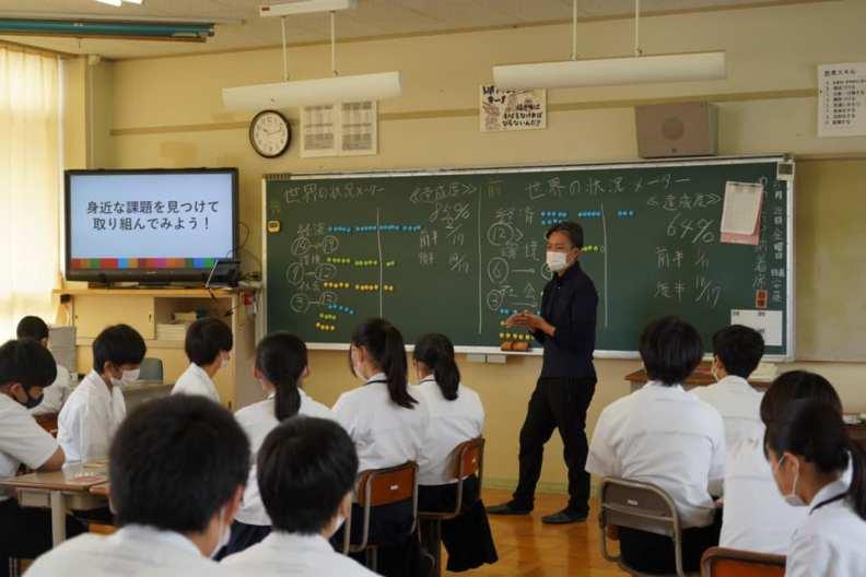 SDGs SDGsカードゲーム 愛知県 豊川市 中部中学校