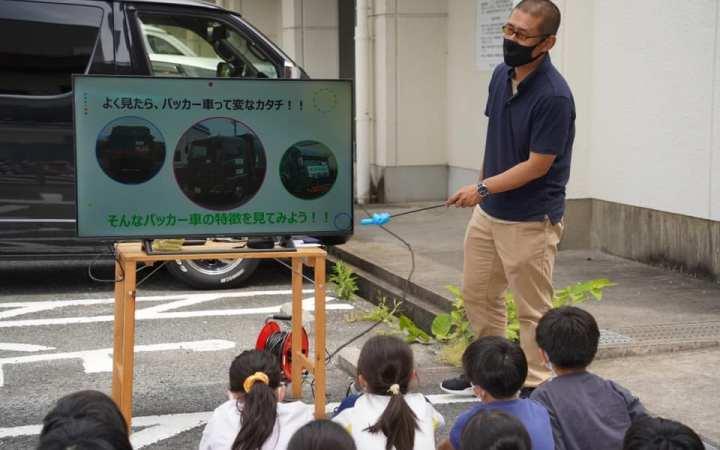 豊川市立赤坂小学校 環境授業