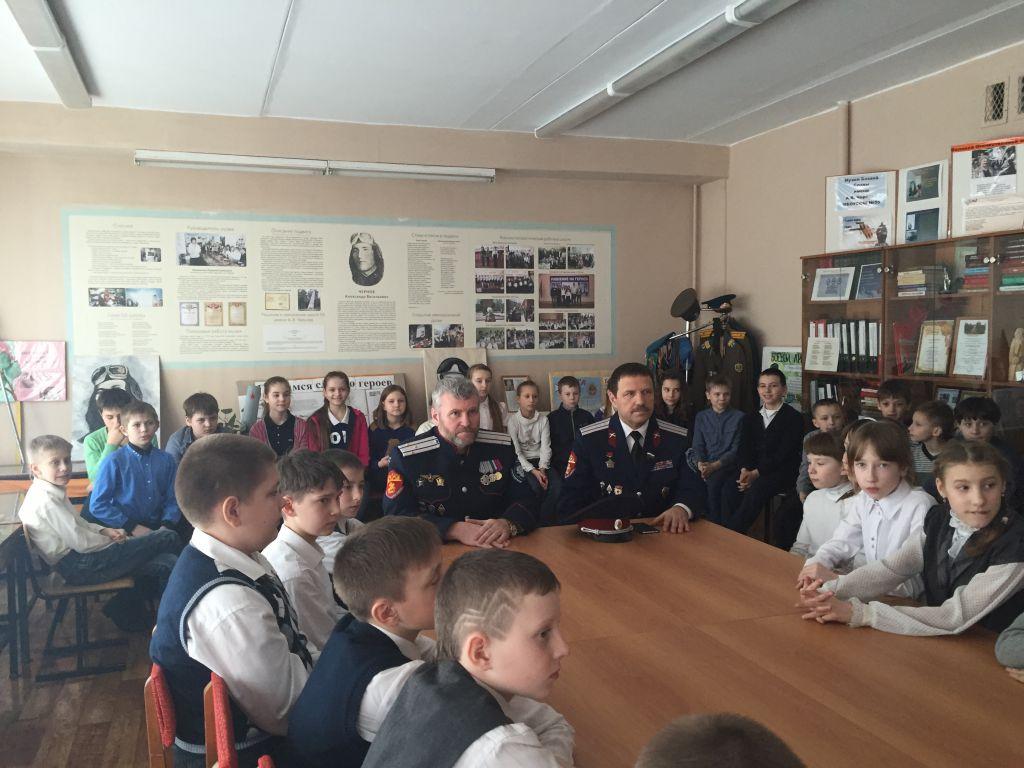 УРОК МУЖЕСТВА В ШКОЛЕ №55 Г. ТУЛЫ