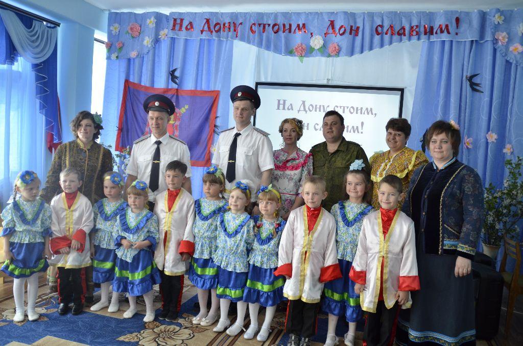 Детский фольклорный фестиваль «На Дону стоим, Дон славим!»