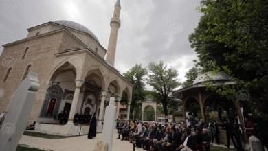 Photo of Otvaranje Aladža džamije