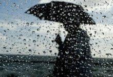 Photo of Iz RHMZ-a ponovili: Padavine, padavine, padavine